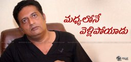 prakashraj-walks-awayfrom-televisioninterview