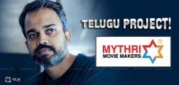 Prashant-Neil-Mythri-Movies-Telugu-project