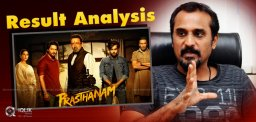 Why-Prasthanam-Ended-Up-As-Disaster-In-Hindi