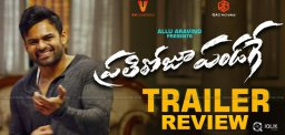 sai-dharam-tej-prathi-roju-pandage-movie-trailer-t
