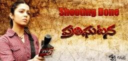 039-Prathigatana039-wraps-up-shooting