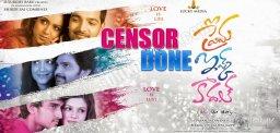 Prema-Ishq-Kadhal-censor-done
