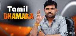 prema-katha-chitram-tamil-remake-darling-movie