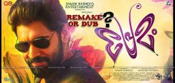 fate-of-malayalam-premam-movie-in-tollywood
