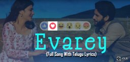 premam-movie-telugu-version-evarey-song-details