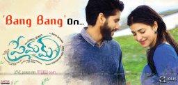 bangbang-song-from-premam-release-on-september-8