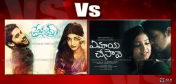 comparison-over-chaitanya-premam-ye-maya-chesave