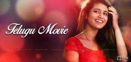 priya-prakash-varrier-in-Telugu-movie-