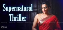 priyamani-doing-a-super-natural-movie
