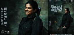 First Look: Priyamani As Comrade Bharathi From Virata Parvam