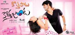 Promotional-song-for-Allu-Sirish039-s-Kotha-Janta
