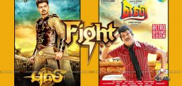eli-and-puli-tamil-movies-exclusive-details