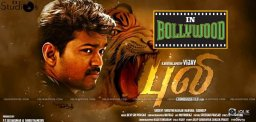 tamil-film-puli-promotions-in-bollywood