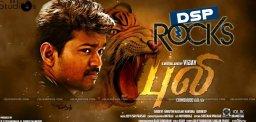 tamil-movie-puli-songs-exclusive-details
