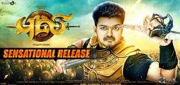 vijay-tamil-movie-puli-audio-release-details