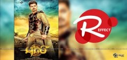 puli-movie-releases-in-all-major-languages