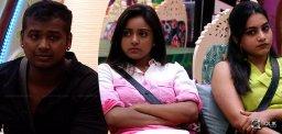 punarnavi-vithika-targets-rahul