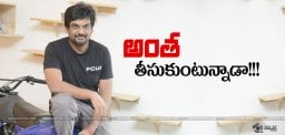 puri-jagannadh-remuneration-for-ism-movie