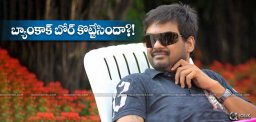 purijagannadh-Bored-With-Bangkok-Sittings