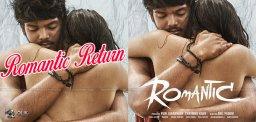 puri-akash-romantic-first-look