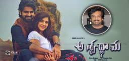Puri Jagannadh To Launch Naga Shaurya's Aswathama Trailer