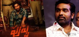 Pushpa-Team-Replaced-Vijay-Sethupathi