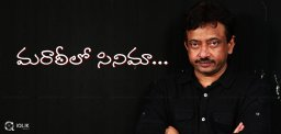ram-gopal-varma-to-do-a-marathi-film