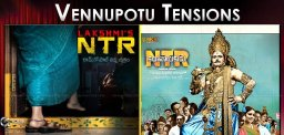 RGV-to-Unveil-Vennupotu-from-Lakshmi039-s-NTR