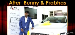 after-allu-arjun-prabhas-he-owns-costly-car