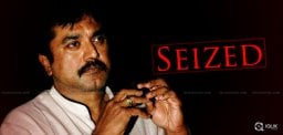 ec-seizes-hero-sarath-kumar-unaccounted-money