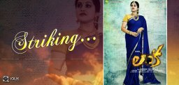 raasi-look-from-lanka-movie-details