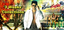 race-gurram-three-weeks-world-wide-collections