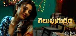 shruti-hassan-d-day-film-dubbed-as-gelupu-gurram