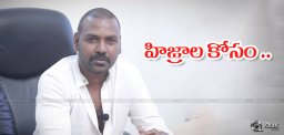 raghava-lawrence-supports-hijra-community