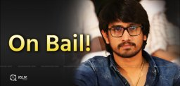 Raj Tarun Arrested? Gets Bail!