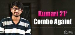 raj-tarun-next-movie-kumari21f-combo