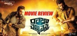 nara-rohit-raja-cheyyi-vesthe-movie-review