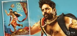 Raja Raja Chora, Quite Interesting 1st Look!