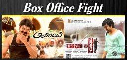 rajathegreat-adirindhi-movie-details