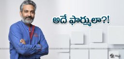 rajamouli-to-follow-maryadaramanna-formula