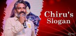chiranjeevi-said-jai-ho-rajamouli-slogan