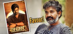 Rajamouli's Adjustment for Acharya!