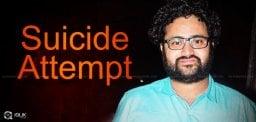 director-rajasimha-tadinada-suicide-details-