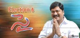 actor-rajendra-prasad-to-contest-as-maa-president