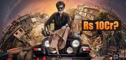 rajinikanth-jeep-worth-10cr-for-kaala-movie
