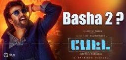 rajini-s-petta-movie-may-be-basha-2