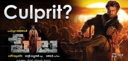petta-telugu-version-is-not-getting-theatres