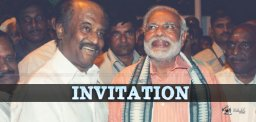pm-narendra-modi-invited-rajinikanth