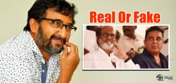 teja-convinced-kamal-haasan-and-rajinikanth
