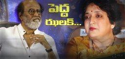 Rajinikanth-wife-latha-school-sealed